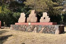 Museo de Sitio Teotihuacan, Mexico City, Mexico