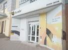 Билайн, Шереметевский проспект на фото Иванова