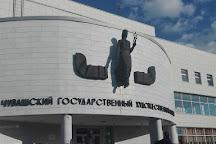 Chuvash State Art Museum, Cheboksary, Russia