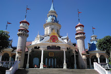 Imagica Theme Park, Khopoli, India