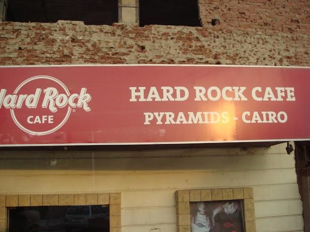 هارد روك كافيه - Hard Rock Cafe