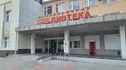 Национальная библиотека Республики Бурятия, улица Смолина на фото Улана-Удэ