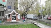 Отдел геодезии и картографии, Управление Росреестра по Новосибирской области., Красный проспект на фото Новосибирска