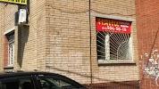 Раменский Центр Занятости Населения на фото Раменского
