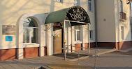 Коломенский городской центр реабилитации инвалидов, улица Матросова на фото Коломны