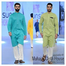 Muhajar Cloth House
