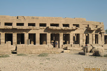 Great Sphinx, Giza, Egypt