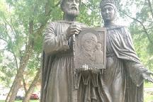 Monument to Prince Peter and Princess Fevronia Murom, Sergiyev Posad, Russia