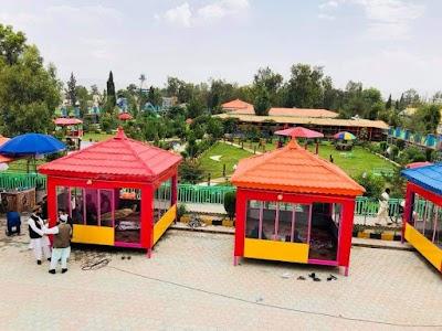 غازي ببرک خان پارک