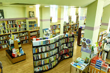 Libreria Central Gijon, Gijon, Spain
