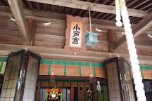 Odo Shrine, Miyazaki, Japan