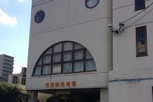 Nishibetsuin, Naka, Japan