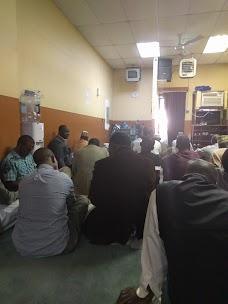 Futa Islamic Center new-york-city USA