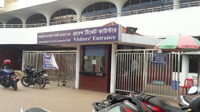 Airport Rd bangladedh india