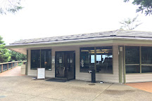 Cape Perpetua Visitor Center - Siuslaw National Forest, Yachats, United States