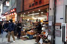 Sennichimae Doguyasuji Shopping Street, Osaka, Japan
