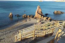 Gredas de Bolnuevo, Puerto de Mazarron, Spain