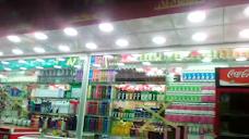 Al Minar Cash & Carry