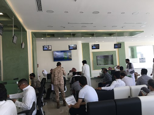 Salama Cooperative Insurance Company شركة سلامة للتأمين التعاوني Riyadh Opening Times 12866 Eastern Ring Branch Road Tel 966 9200 23355