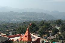 Guru Shikhar, Mount Abu, India