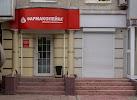 Фармакопейка, бульвар Строителей на фото Кемерова