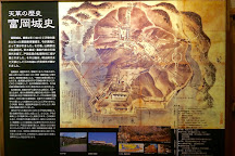 Tomioka Castle, Reihoku-machi, Japan