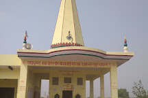 Shri Mankameshwar Mandir, Agra, India