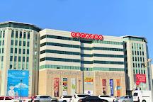 Muscat Grand Mall, Muscat, Oman