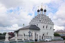 Shevlyaginskaya Basseyka, Kolomna, Russia