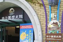 Koshien History Museum, Nishinomiya, Japan