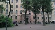 Императорский Александровский Лицей, улица Рентгена, дом 4 на фото Санкт-Петербурга
