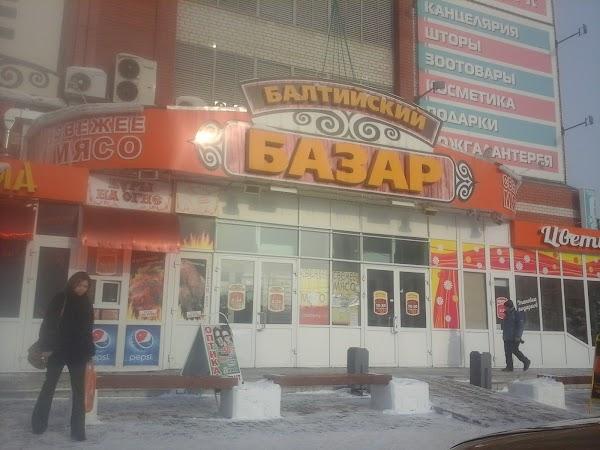 юлаев балтийский базар барнаул фото выведя помощью различных