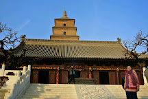 Big Wild Goose Pagoda (Dayanta), Xi'an, China