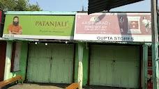 Moti Lal Shaw Stores( Gupta Stores)