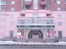 Галерея Natuzzi, Салон Итальянской Мебели, Советская улица на фото Челябинска