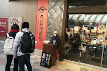 Karuizawa prince shopping plaza, Karuizawa-machi, Japan