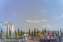 Park Kashkadan, Ufa, Russia