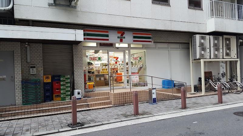 セブン‐イレブン 大阪長堀心斎橋店