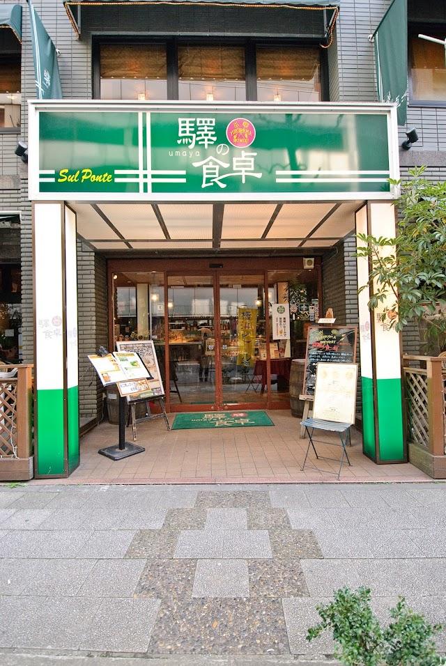 Yokohama Brewery