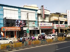Square One Sarees & Home Linen thiruvananthapuram