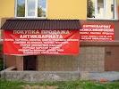 А Антиквариат в Новосибирске, Народная улица на фото Новосибирска