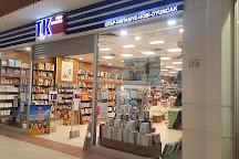 ArmoniPark Outlet Center, Istanbul, Turkey