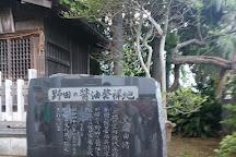 Mogi Honke Museum of Art, Noda, Japan