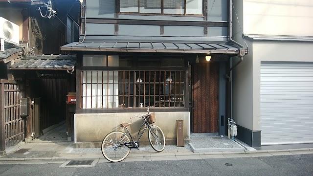 Utsuwaya Saisai