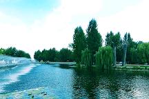 Ternopil Pond, Ternopil, Ukraine
