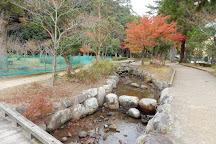 Ochidani Park, Tottori, Japan