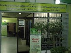 KNS Institute of Business Studies karachi