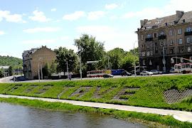 Автобусная станция   Zaliasis tiltas