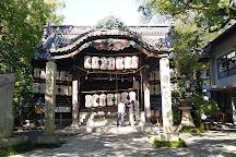 Mishima Shrine, Shikokuchuo, Japan