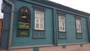 Почтовое дело Симбирска-Ульяновска